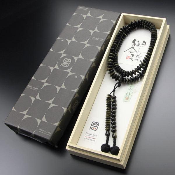天台宗 数珠 男性用 9寸 金黒曜石 梵天房 数珠袋付き|nenjyu|07