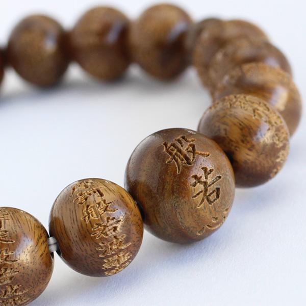 数珠ブレスレット 般若心経彫刻 春の新作 約10ミリ 腕輪念珠 全国どこでも送料無料 緑檀