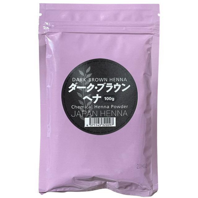 ジャパンヘナ ダークブラウン ヘナ 100g 人気 おすすめ 人工染料混合ヘナ ヘンナ オーバーのアイテム取扱☆ henna japan