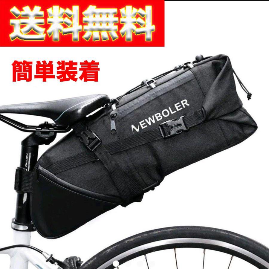 送料無料 サドルバッグ ロードバイク 大容量 3~10L クロスバイク ピストバイク 自転車|neo-nexus