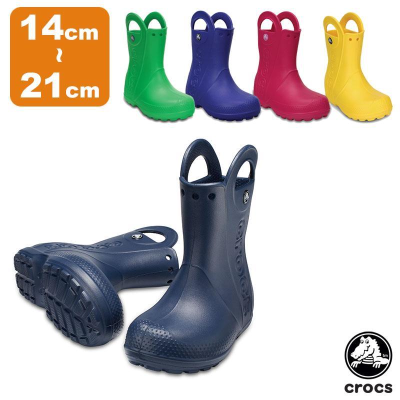 クロックス CROCS ハンドル イット 新商品 レイン ブーツ キッズ Rain Kids 子供用 人気の製品 Handle BB Boot It