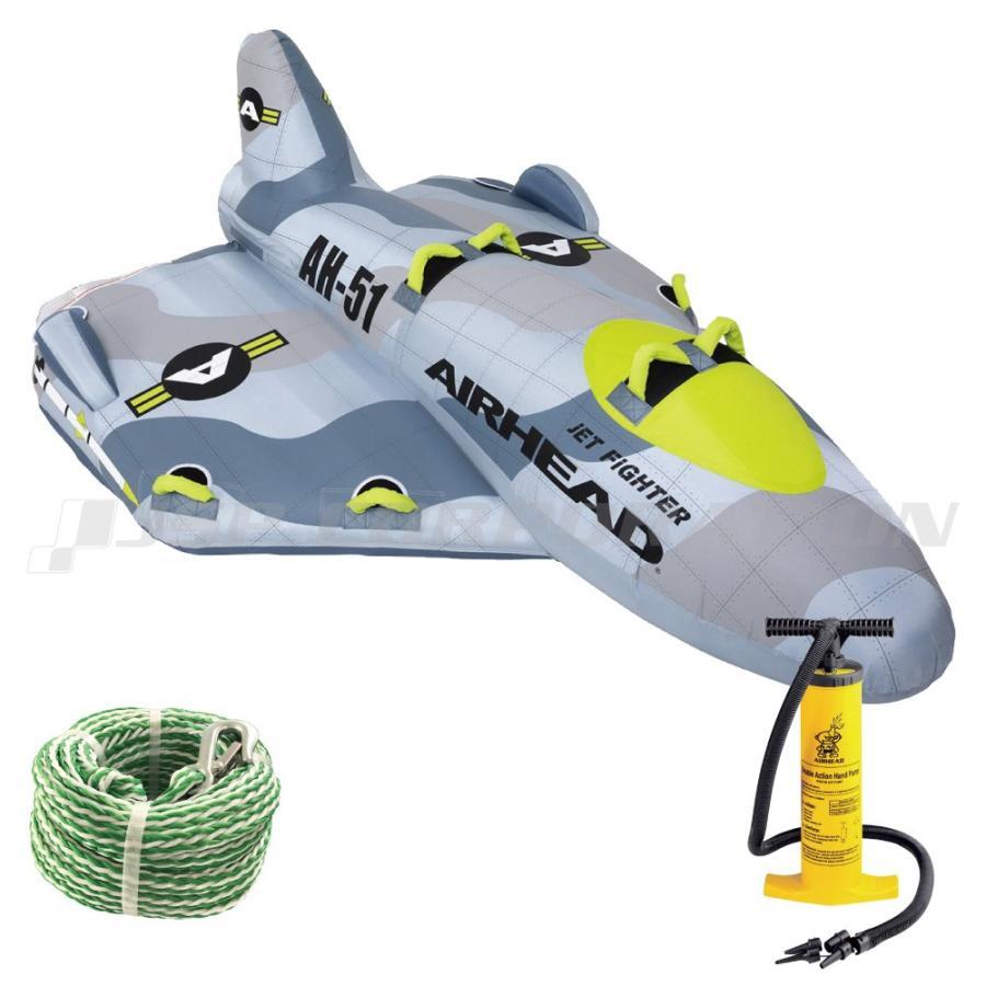 トーイングチューブ AIRHEAD 売れ筋ランキング 即納 エアーヘッド 4人乗り 3点セット ジェットファイター ロープ+ハンドポンプ付