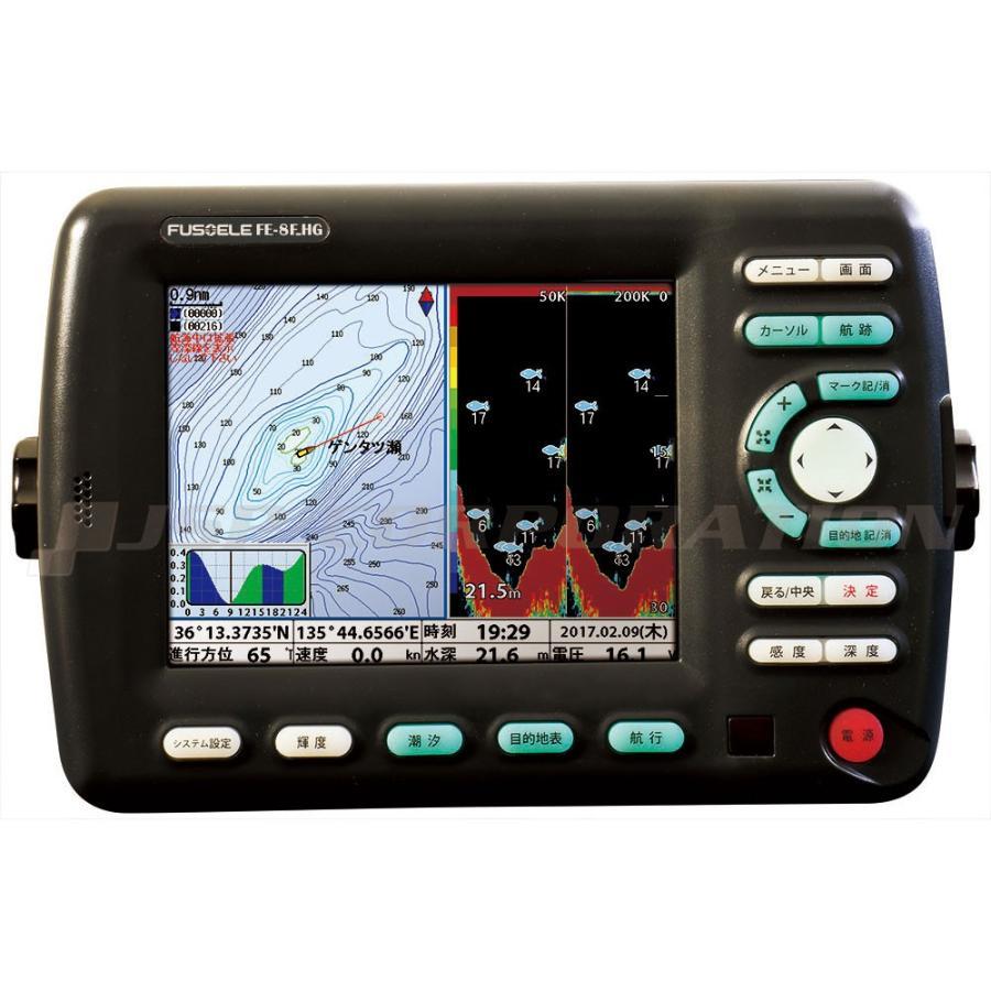 8型LEDカラー液晶GPSデジタル魚探 FE-8F_HG 1.2kW