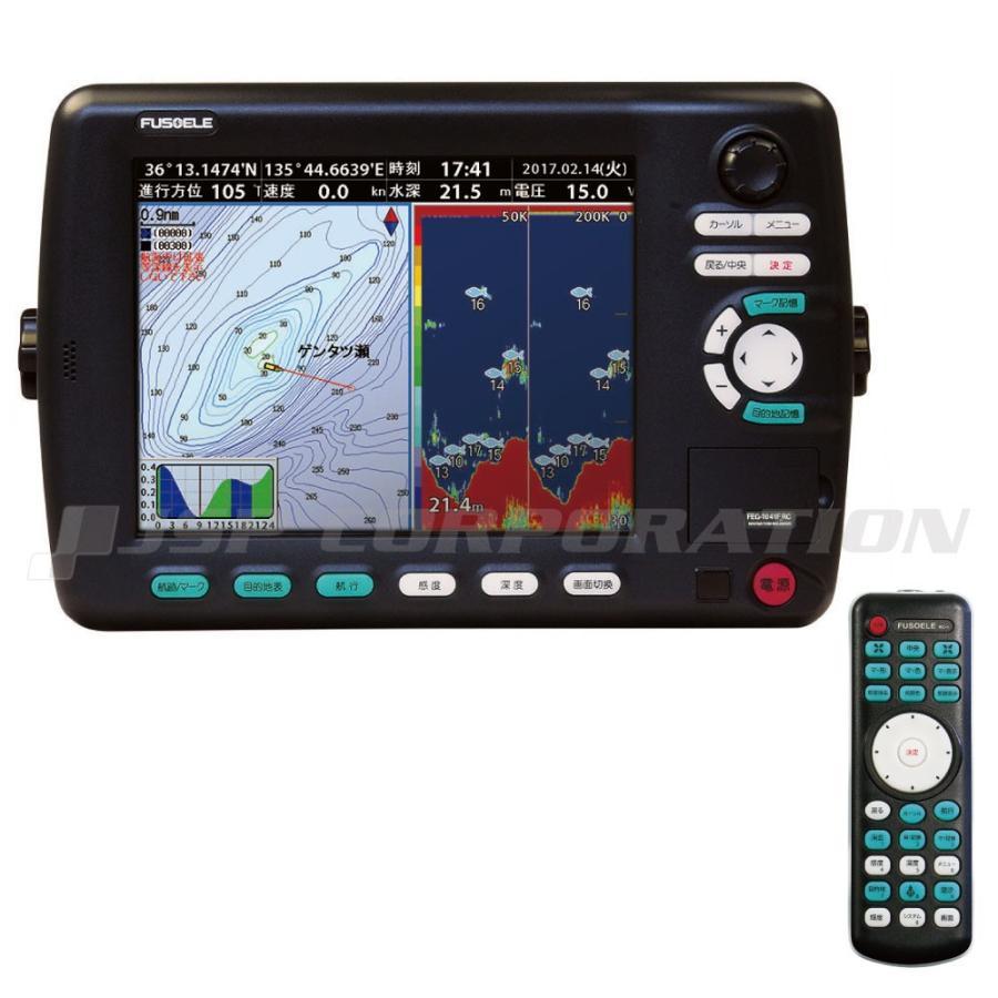 10.4型LEDカラー液晶GPSデジタル魚探 FEG-1041F_RC 1.2kW