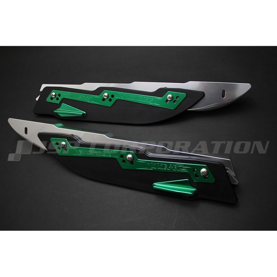 COUGERビレットスポンソンKAW Ultra310/300/260(サイドフィン) 緑
