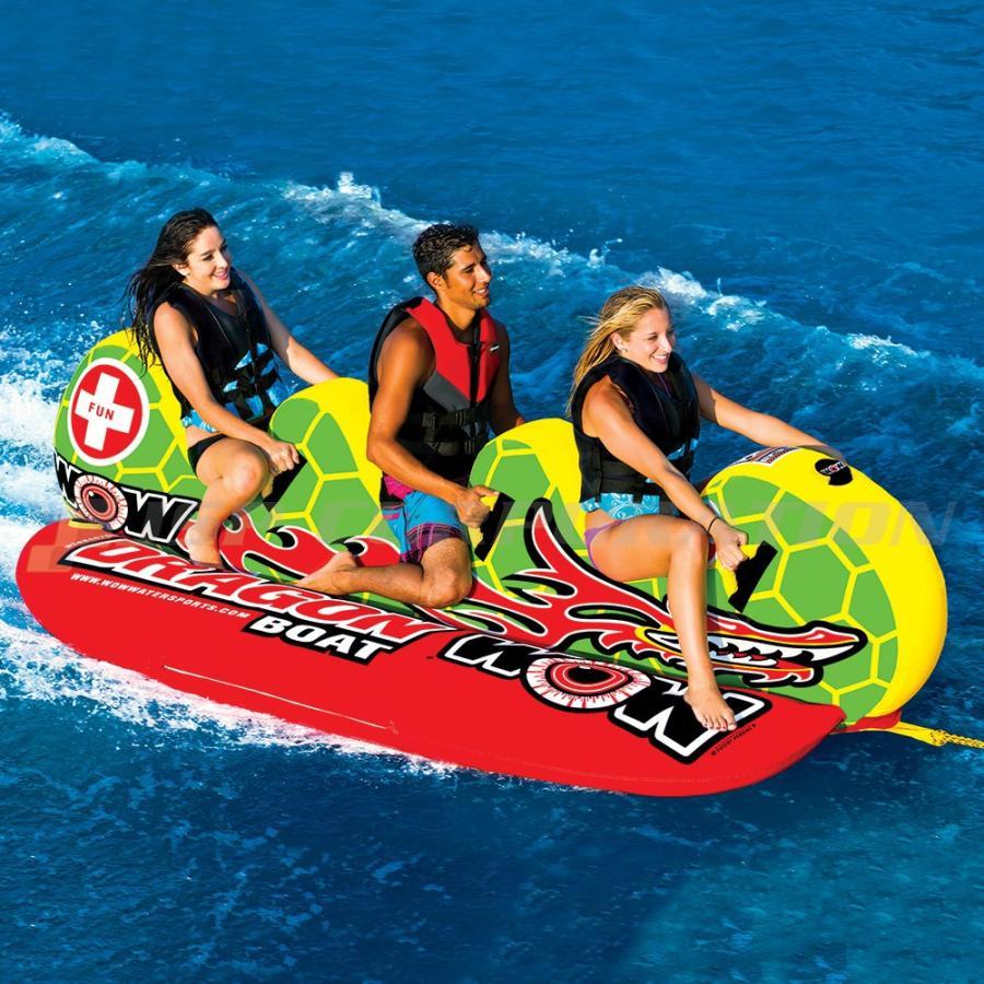 人気提案 トーイングチューブ WOW/ワオ 3人乗り 3人乗り バナナボート ドラゴンボート WOW/ワオ バナナボート, 蘭越町:6136e943 --- airmodconsu.dominiotemporario.com