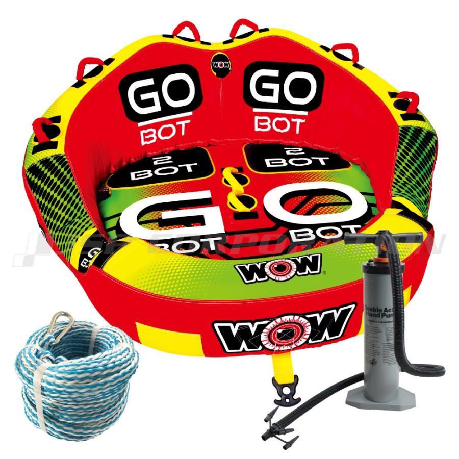 トーイングチューブ WOW/ワオ 2人乗り ゴーボット 3点セットロープ+ハンドポンプ付 バナナボート