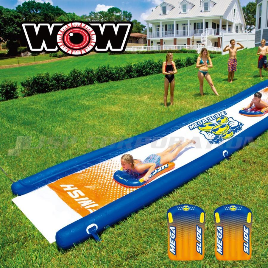 独特の素材 メガスライダー 25×6ft WOW(ワオ) ウォータースライダー 連結可能 ハンドポンプ付き 芝生 連結可能 スプリンクラーシステム内蔵 滑りやすい構造で石鹸不要。, 諏訪郡 b054b44a