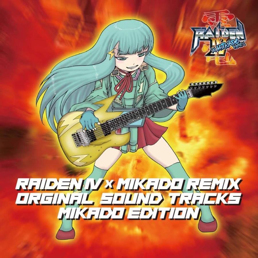 RAIDEN IV x MIKADO remix Original Sound Tracks Mikado Edition neophililabo 02