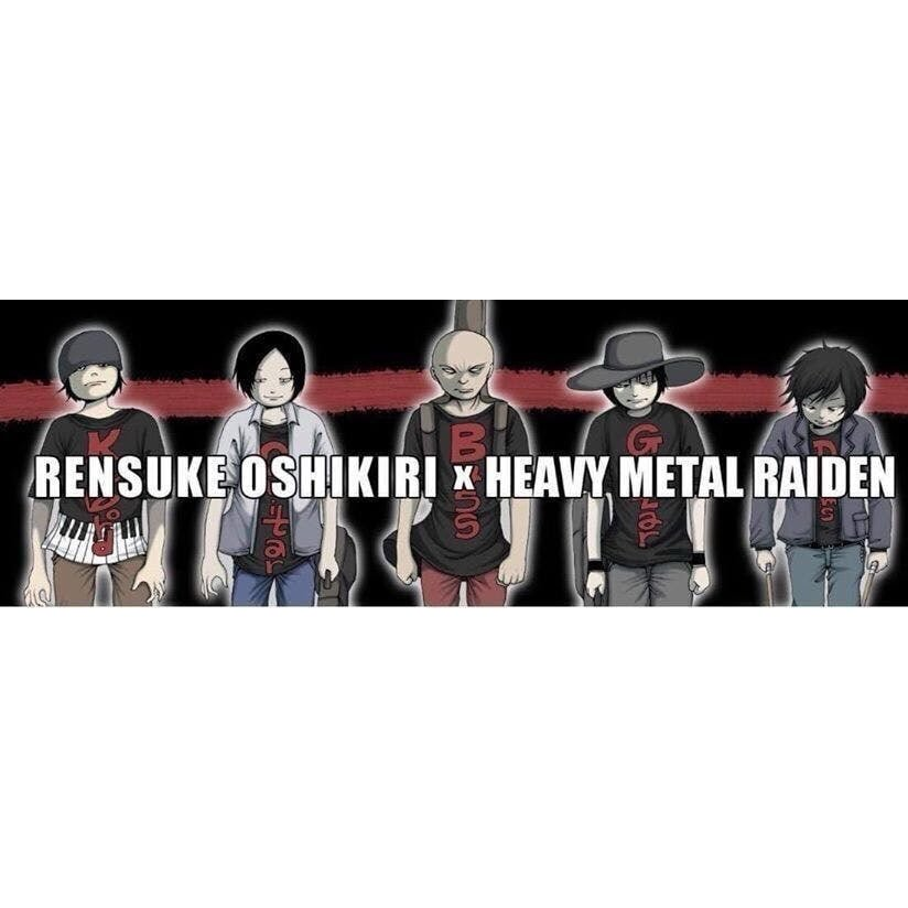 RAIDEN IV x MIKADO remix Original Sound Tracks Mikado Edition neophililabo 03