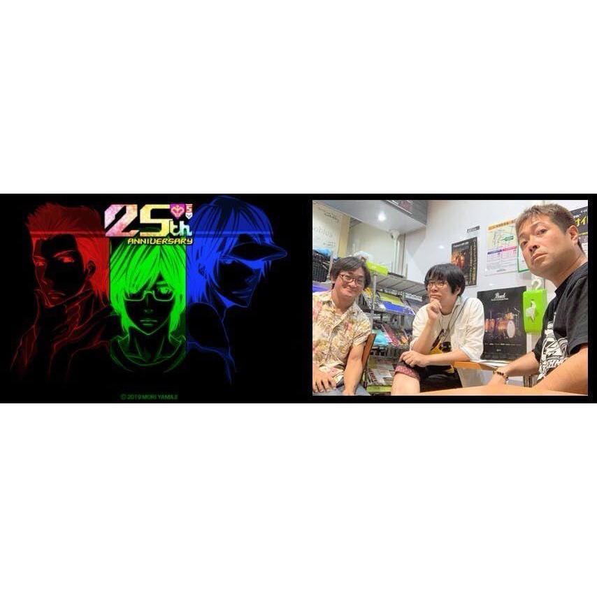 RAIDEN IV x MIKADO remix Original Sound Tracks Mikado Edition neophililabo 09