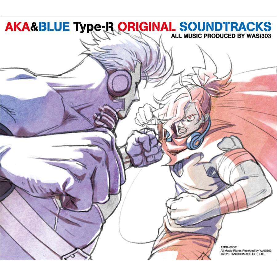 アカとブルー タイプレボリューション オリジナルサウンドトラック neophililabo