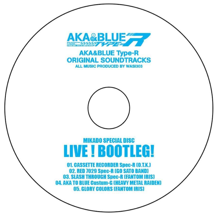 アカとブルー タイプレボリューション オリジナルサウンドトラック neophililabo 02
