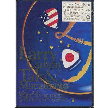 """[DVD]/【送料無料選択可】Larry Carlton & Tak Matsumoto/Larry Carlton & Tak Matsumoto LIVE 2010 """"TAKE YOUR PICK""""at BLUE NOTE TOKYO neowing"""
