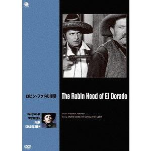 [DVD]/【送料無料選択可】洋画/ロビン・フッドの復讐|neowing