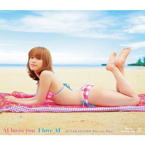 [Blu-ray]/【送料無料選択可】高橋愛/AI loves you I love AI [Blu-ray] neowing