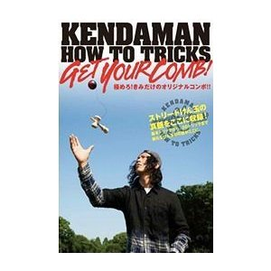 [DVD]/趣味教養/KENDAMAN HOW TO TRICKS GET YOUR COMBO|neowing