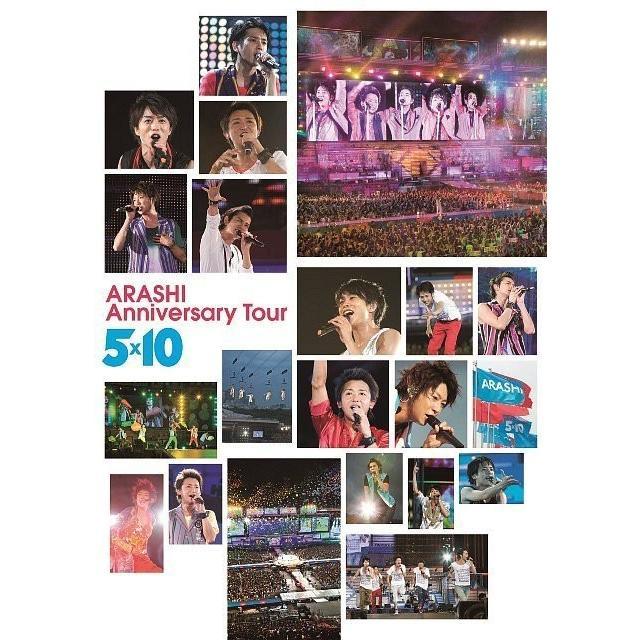 [DVD]/【送料無料選択可】嵐/ARASHI Anniversary Tour 5×10|neowing