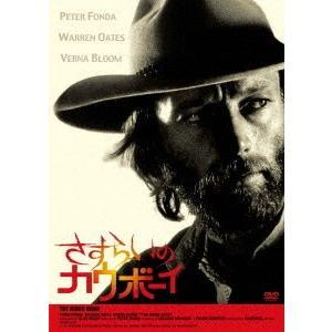 【送料無料選択可】[DVD]/洋画/さすらいのカウボーイ|neowing