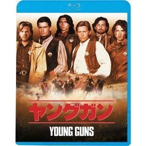 【送料無料選択可】[Blu-ray]/洋画/ヤングガン|neowing