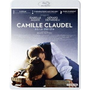 【送料無料選択可】[Blu-ray]/洋画/カミーユ・クローデル|neowing