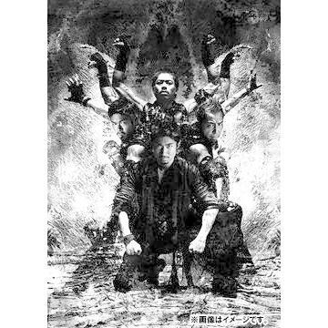 [DVD]/【送料無料選択可】劇団EXILES/太陽に灼かれて|neowing