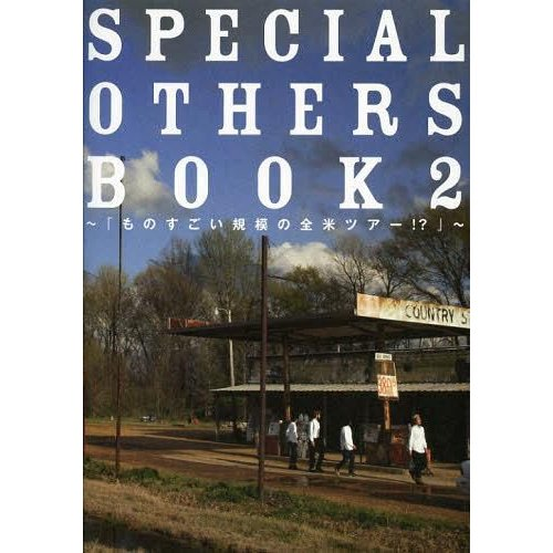 [書籍とのゆうメール同梱不可]/【送料無料選択可】[本/雑誌]/SPECIAL OTHERS BOOK 2/インサイドメディア(単行本・ムック)|neowing