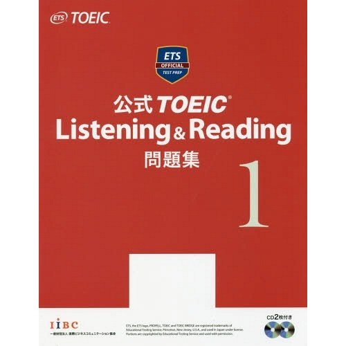 [本/雑誌]/公式 TOEIC Listening & Reading 問題集 1/EducationalTestingService/著|neowing