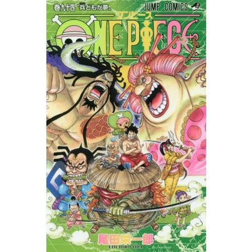 [書籍のメール便同梱は2冊まで]/[本/雑誌]/ONE PIECE ワンピース 94 (ジャンプコミックス)/尾田栄一郎/著(コミックス) neowing