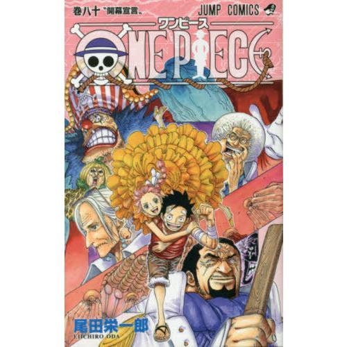 [本/雑誌]/ONE PIECE ワンピース 80 (ジャンプコミックス)/尾田栄一郎/著 neowing