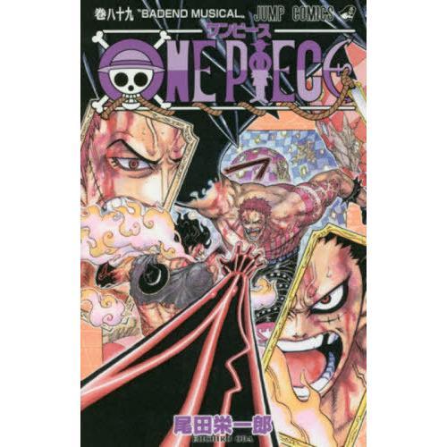 [本/雑誌]/ONE PIECE ワンピース 89 (ジャンプコミックス)/尾田栄一郎/著|neowing