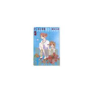 [本/雑誌]/デーモン聖典(サクリード) 第5巻 (白泉社文庫)/樹なつみ(まんが文庫) neowing