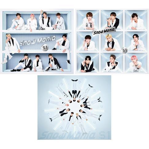 【初回仕様あり】[CD]/Snow Man/Snow Mania S1 [DVD付初回盤Aamp;B+通常盤] [3タイプ一括購入セット]