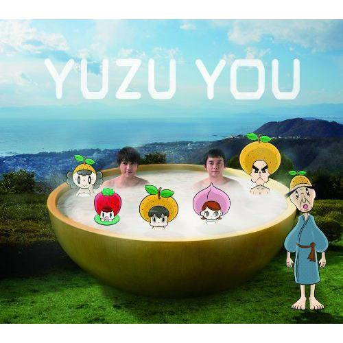 [CDA]/【送料無料選択可】ゆず/YUZU YOU [2006-2011] - ネオウィング Yahoo!店