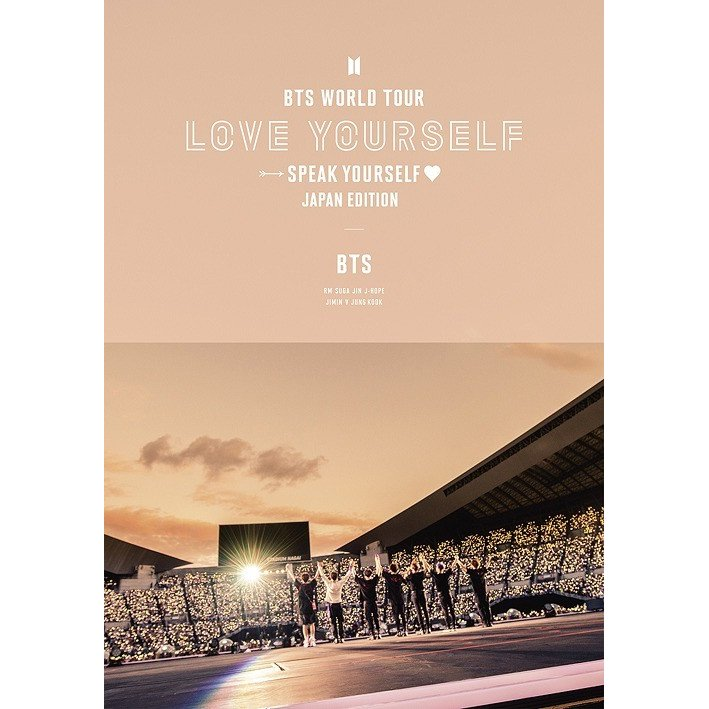 【送料無料選択可】[DVD]/BTS/BTS WORLD TOUR 'LOVE YOURSELF: SPEAK YOURSELF' - JAPAN E|neowing