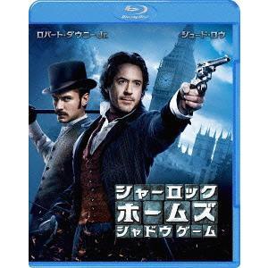 [Blu-ray]/【送料無料選択可】洋画/シャーロック・ホームズ シャドウ ゲーム [廉価版] [Blu-ray][Blu-ray] neowing