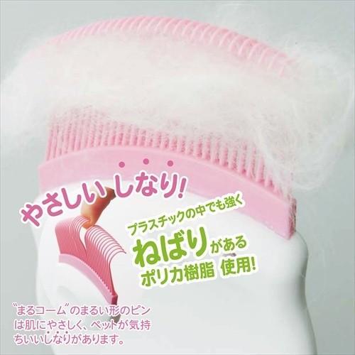 【送料込み】フルーツ村のソフト毛とり まるコーム〈細目〉 日本製 ペッツルート メール便|nepet-shop|04