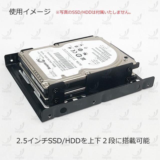 【新製品】  2.5インチSSD/HDD用 3.5インチ変換マウンタ NDM-255 (2台用・スチール製・ネジセット付き)|nepia|03