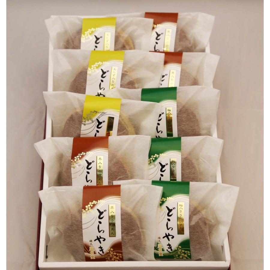 三種どら焼き10個入り nerima-fugetsudo