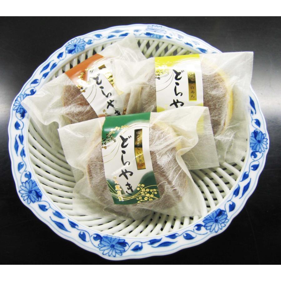 三種どら焼き10個入り nerima-fugetsudo 05