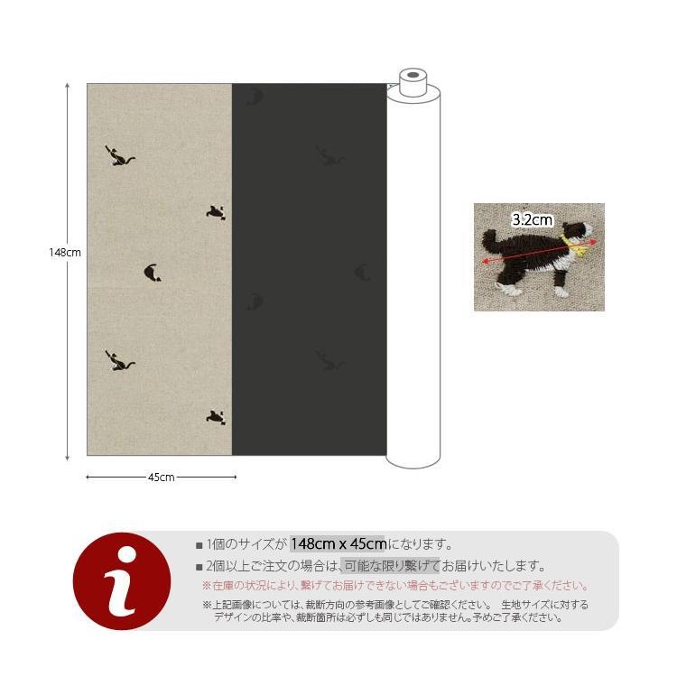 【刺繍リネン】フライングキャットウォッシングリネン【 商用利用可 】|nesshome|05