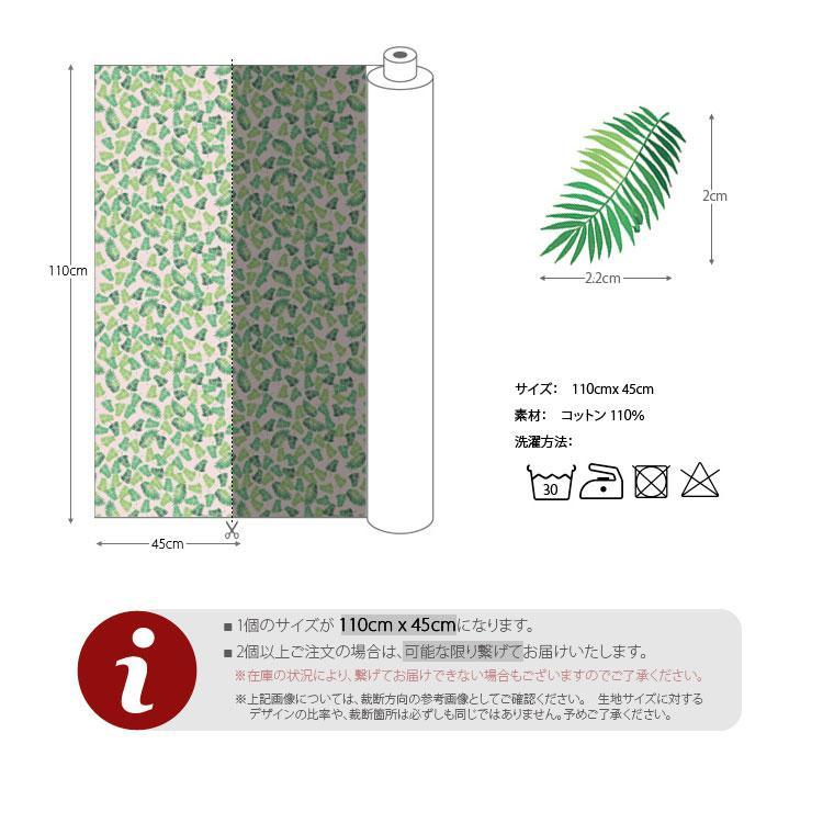 ( コットン ) プチパームリーフコットン 【 商用利用可 】|nesshome|03