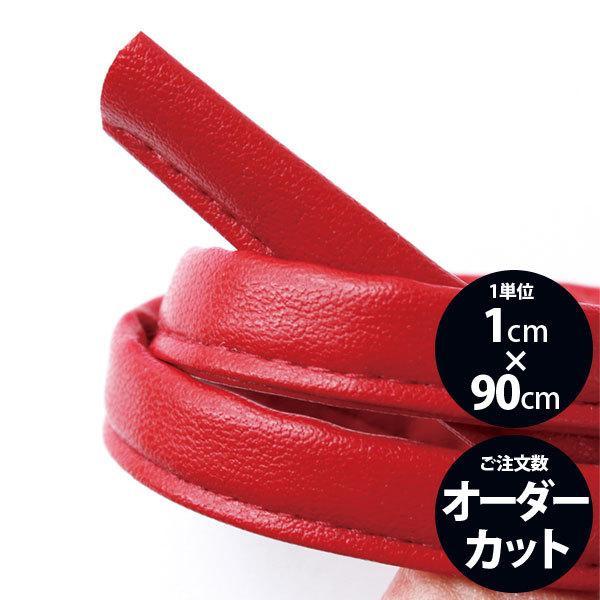 ( 持ち手 ) スムースストレッチレザー 四ツ折ループ 10mm(5color)【 バッグ 持ち手 カバンテープ かばんテープ 】【 商用利用可 】|nesshome|02