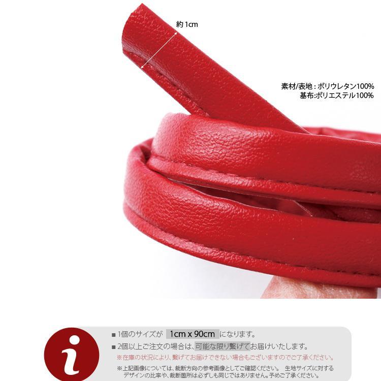 ( 持ち手 ) スムースストレッチレザー 四ツ折ループ 10mm(5color)【 バッグ 持ち手 カバンテープ かばんテープ 】【 商用利用可 】|nesshome|03