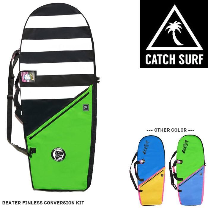 キャッチサーフ CATCH SURF Board Bag ビーター用ボードバッグ ボードケース Case ソフトボード トイボード サーフボード ボード サーフィン鞄