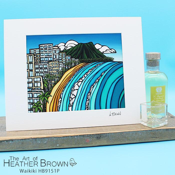 ヘザーブラウン アートプリント 絵画 HEATHER BROWN Waikiki HB9151P 約28cm×約35.5cm 横長台紙付き 風景画 ハワイ サーフ サーフィン ハワイアン[ZRC]