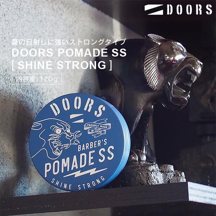 セール特別価格 DOORS ポマードSS 入荷予定 夏の日射しに強いストロングタイプ 120g ドアーズ 紫外線対策 春夏用 スタイリング剤 バーバー サロン 水性ポマード ジェル おしゃれ 美容室