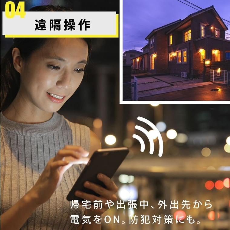 スマートLED電球 エジソンバルブLEDスマート Wi-Fi電球 調光 E26 Amazon Alexa Google Home対応 裸電球 アプリ操作 ワイヤレス スマート家電 音声操作 Siri対応|nestbeauty|11