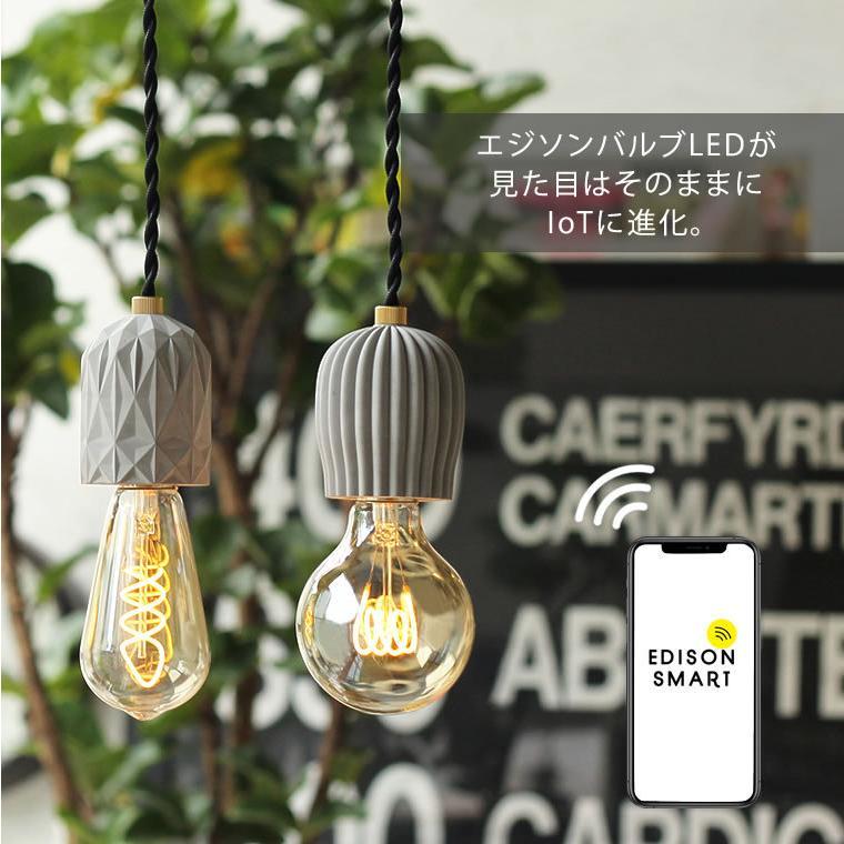 スマートLED電球 エジソンバルブLEDスマート Wi-Fi電球 調光 E26 Amazon Alexa Google Home対応 裸電球 アプリ操作 ワイヤレス スマート家電 音声操作 Siri対応|nestbeauty|06