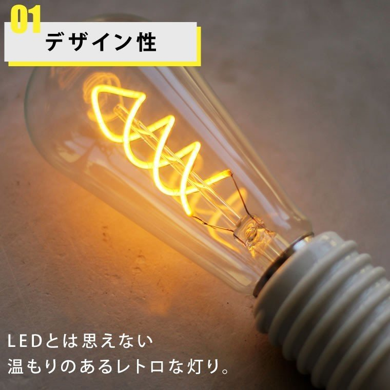 スマートLED電球 エジソンバルブLEDスマート Wi-Fi電球 調光 E26 Amazon Alexa Google Home対応 裸電球 アプリ操作 ワイヤレス スマート家電 音声操作 Siri対応|nestbeauty|08